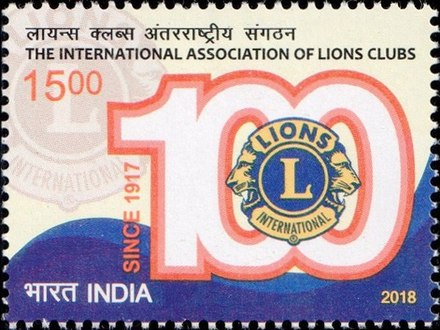 A 2018 stamp of India dedicated to the 100th anniversary of Lions Clubs International Lions Clubs International 2018 stamp of India.jpg