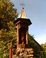 Litewskie figurki ludowe - panoramio - geo573 (1).jpg