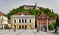 Ljubljana Slovenska filharmonija (51207895830).jpg