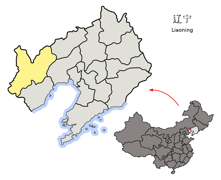 Location of Chaoyang City jurisdiction in Liaoning