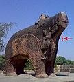 Location of the Eran boar inscription of Toramana.jpg
