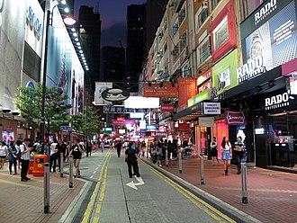 Lockhart Road - Near the eastern end of Lockhart Road in Causeway Bay