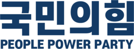 Logo of People Power Party of Korea.png