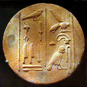 """Bee (hieroglyph) -  Base of """"Funerary Cone"""", with details of hieroglyphs.  (clay)"""
