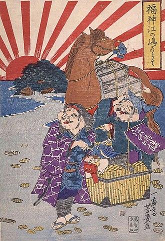 Rising Sun Flag - Image: Lucky Gods' visit to Enoshima