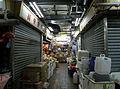 Lung Mun Oasis Market.jpg