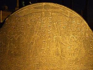 Lunette (stele) - Image: Luxor temple 46