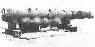V-3 cannon - Image: Lyman Haskell multi chamber gun 1883