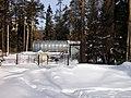 Lyovintsy, Kirovskaya oblast', Russia, 612079 - panoramio (53).jpg