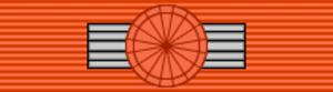 Harold D. Harris - Image: MAR Order of the Ouissam Alaouite Commander (1913 1956) BAR