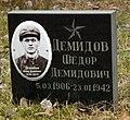 MOs810, WG 2015 54 Okonecczyzna (Stalag IIB Hammerstein in Czarne) (Fiodor Demidow) (2).JPG