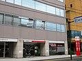 MUFG Bank Hashimoto Branch.jpg