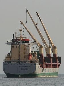 MV Yong Sheng 2012-5.jpg