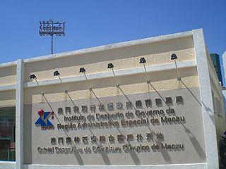 Estádio Campo Desportivo building in Taipa, China