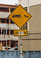 Malaysia Traffic-signs Warning-sign-01b.jpg