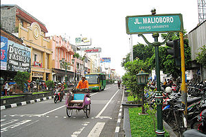 Special Region of Yogyakarta - Image: Malioboro Street, Yogyakarta