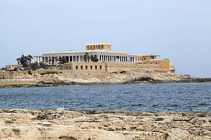 Ta' Għemmuna Battery - The Dragonara Palace, which was built on the site of the battery