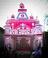 Manabasa Laxmi Puja 2014.jpg