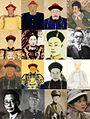 Manchu celeb 3.jpg