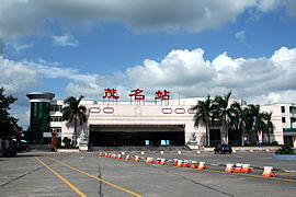 Maoming Railway Station.jpg