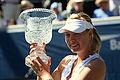 Maria Sharapova 2008 B&L Championship trophy.jpg