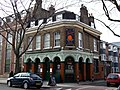 Marigold Bar, Bermondsey, SE1 (3246639177).jpg