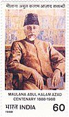 Maulana Abul Kalam Azad 1988 stamp of India.jpg