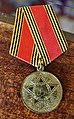 Medal 10a.jpg