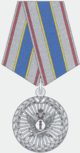 Medal for contribution to the development of the Russian penal system, 2nd degree.png