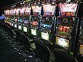 Medal slot machine.jpg