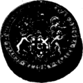 Medals, coins, great-seals, impressions, from the elaborate works of Thomas Simon, chief Engraver of the Mint Fleuron T138030-26.png