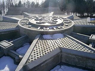 Tutrakan Place in Silistra, Bulgaria