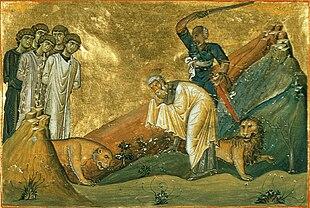 Il martirio di san Gennaro e compagni nel Menologio di Basilio II