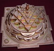 The Sri Yantra (shown here in the three-dimensional projection known as Sri Meru or Maha Meru used mainly in rituals of the Srividya Shakta sects) is central to most Tantric forms of Shaktism.