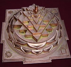 Sri Meru Yantra, produced by the Devipuram tem...