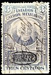 Mexico 1874-1875 documentary revenue 2A DF.jpg