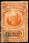 Mexico 1874-1875 documentary revenue 5B DF.jpg