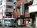 Michinoshima Kotsu.jpg