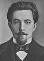Mikhail Tsvet2.jpg