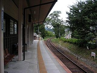 Minami-Kodakara-Onsen Station Railway station in Gujō, Gifu Prefecture, Japan
