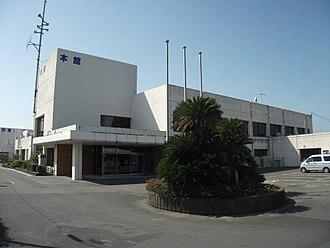 Minamibōsō - Minamibōsō City Hall