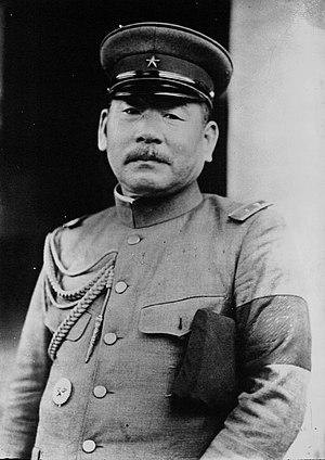 Jirō Minami - Image: Minami Jirō 1931