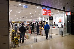 Miniso branch in The Galeries 2017.jpg