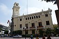 Miraflores Town hall (Lima, Peru).jpg