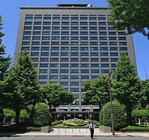 Miyagi Prefectural Office from south-southeast 2010-06-01.jpg