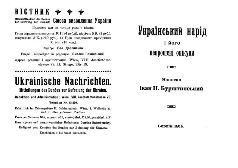 File:Mnib316-Burstinskij-NeprosenyOpikny.djvu