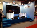 MobiMon stage, Comic Exhibition 20170813.jpg