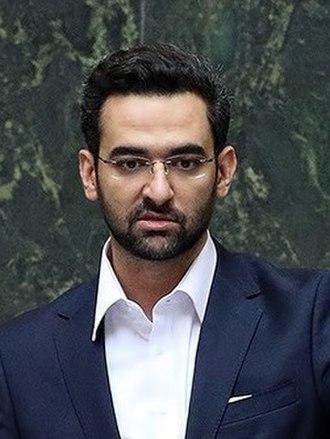 Mohammad-Javad Azari Jahromi - Image: Mohammad Javad Jahromi
