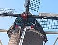 Molen Wageningen de Vlijt naam Windmill.jpg