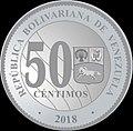 Moneda de cincuenta céntimos de bolívar reverso enero 2018.jpg